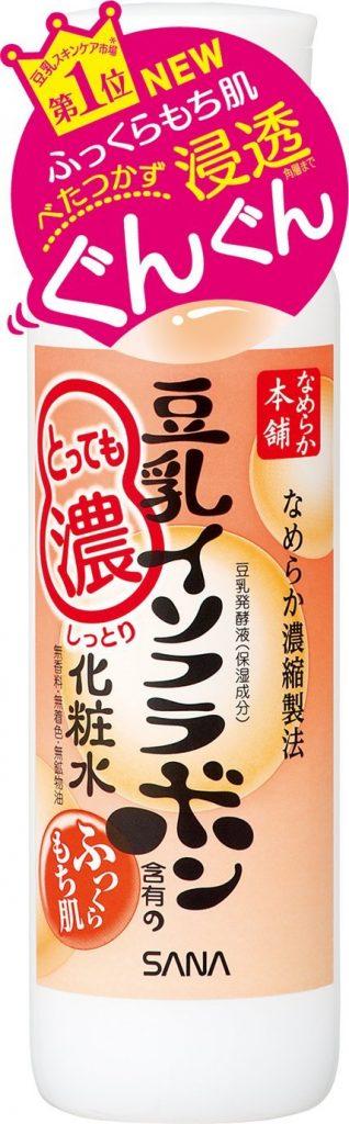 豆乳イソフラボン化粧水の画像