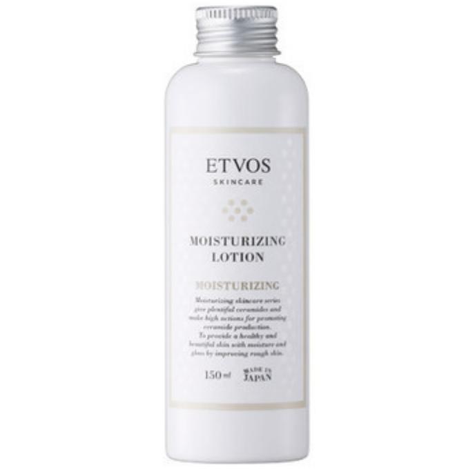 エトヴォスの化粧水の画像