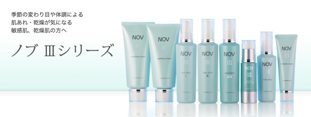 NOVのブランドイメージ画像