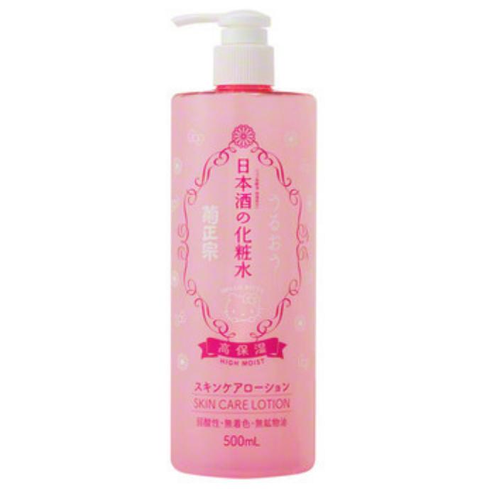 菊正宗の化粧水の画像